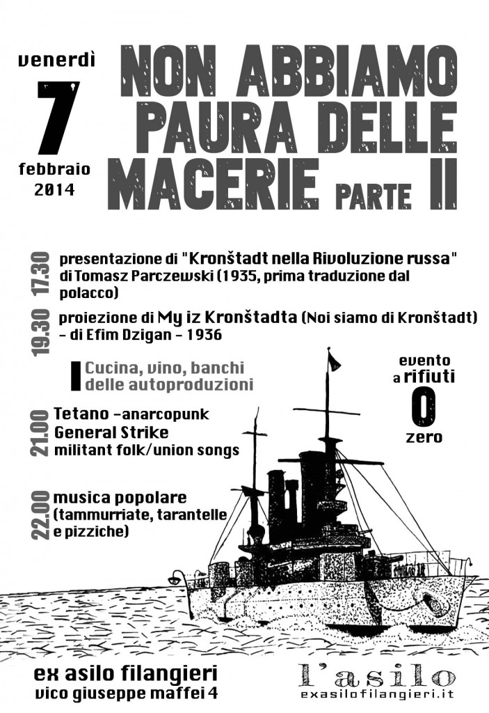 macerie2
